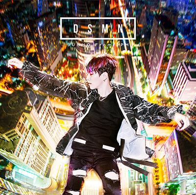 JUNHO (From 2PM)「DSMN」