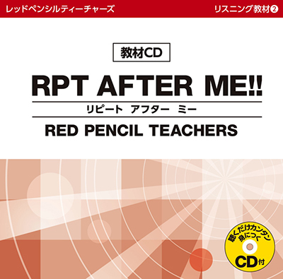 RED PENCIL TEACHERS「RPT AFTER ME!!」