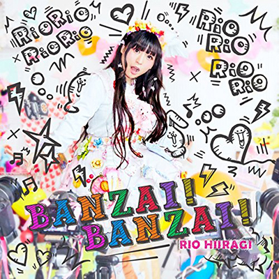 柊木りお「BANZAI ! BANZAI !」(通常盤C)