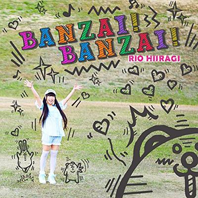 柊木りお「BANZAI ! BANZAI !」(通常盤E)