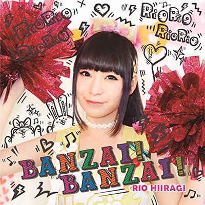 柊木りお「BANZAI ! BANZAI !」(通常盤F)