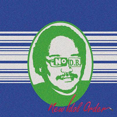 nIo「No D.B」