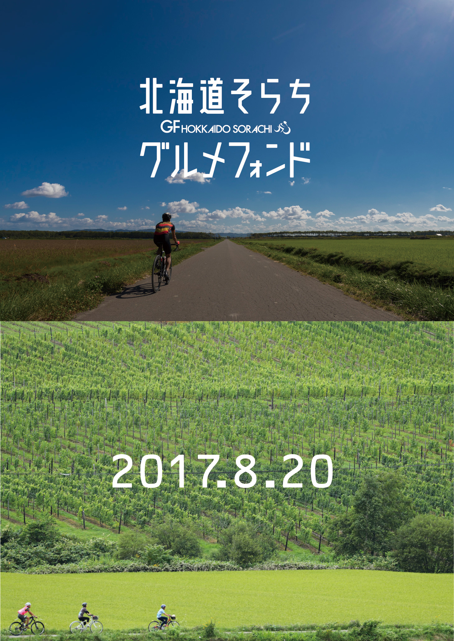 sorachi_poster_a.jpg