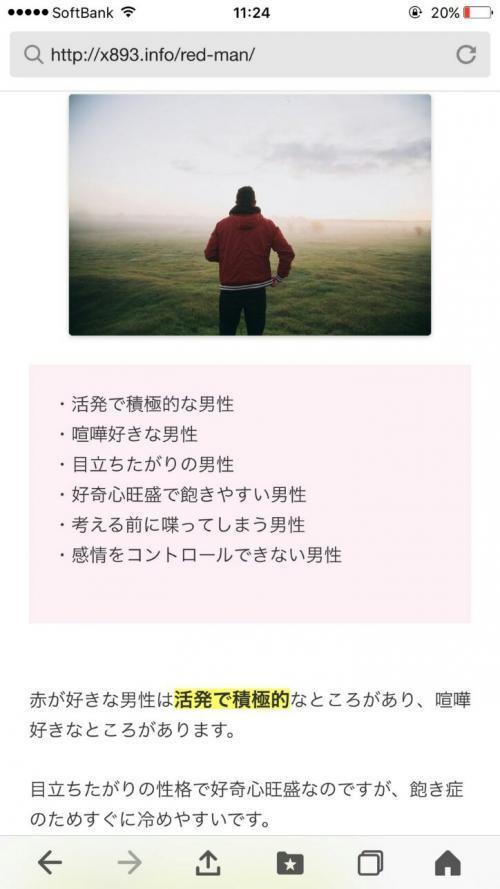 1492138522553_convert_20170414121115.jpg