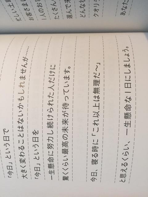ezaki_20170425072711a10.jpg