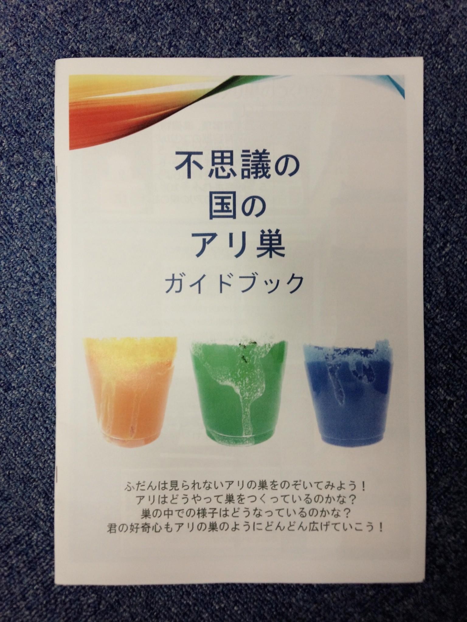 2017_生物教材ワーク開発部_09