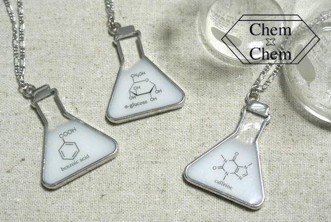 2017_Chem×Chem_07