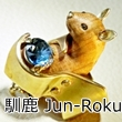 2017_馴鹿 Jun-Roku_logo
