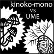 2017_kinoko-mono vs UME_logo