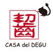 2017_CASA del DEGU_logo