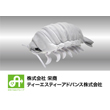 2017_㈱栄商_logo