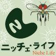 2017_ニッチェ・ライフ_logo