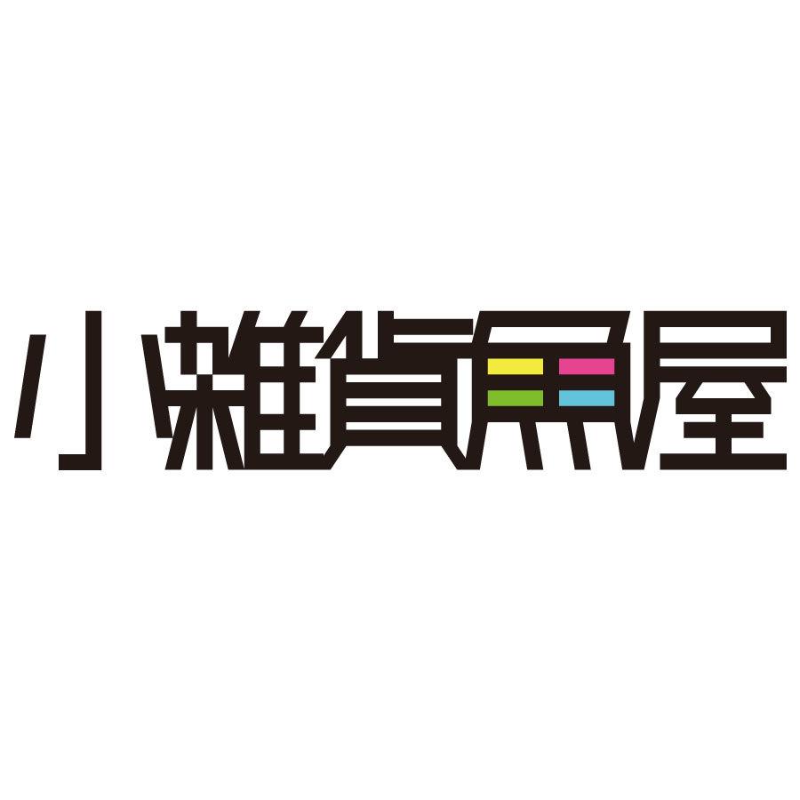 2017_小雑貨魚屋-kozakanaya-_logo