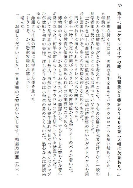 2017_始祖鳥堂書店_07