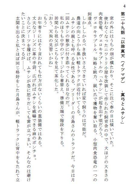 2017_始祖鳥堂書店_09