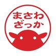 2017_まさわざっか_logo