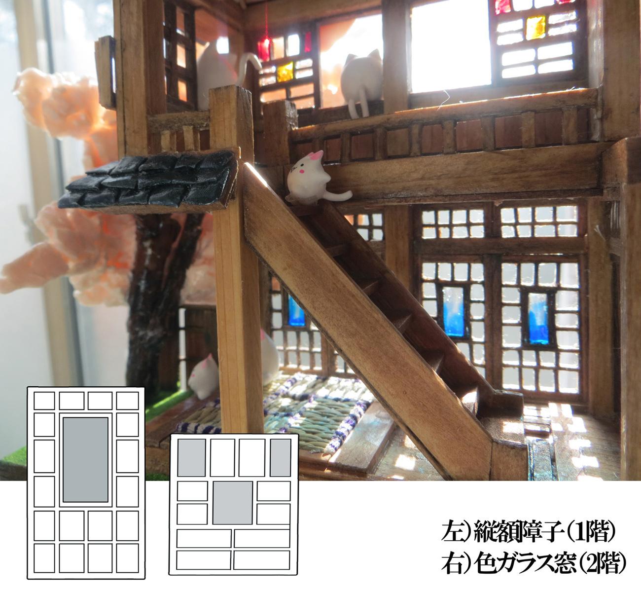 2017_駅前末屋_05