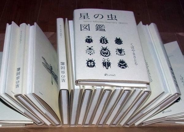 2017_空想昆虫館_07