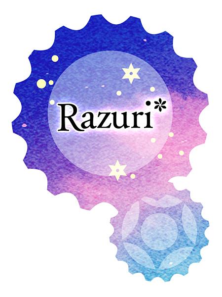 2017_Razuri_04.jpg