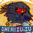 2017_SHIMIZUiZU_logo.jpg