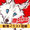 2017_mofuwa_logo.jpg