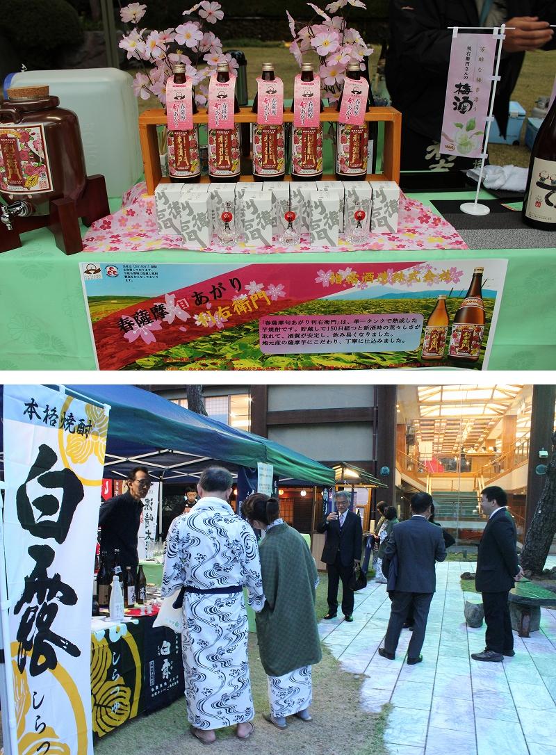 焼酎祭2017_1