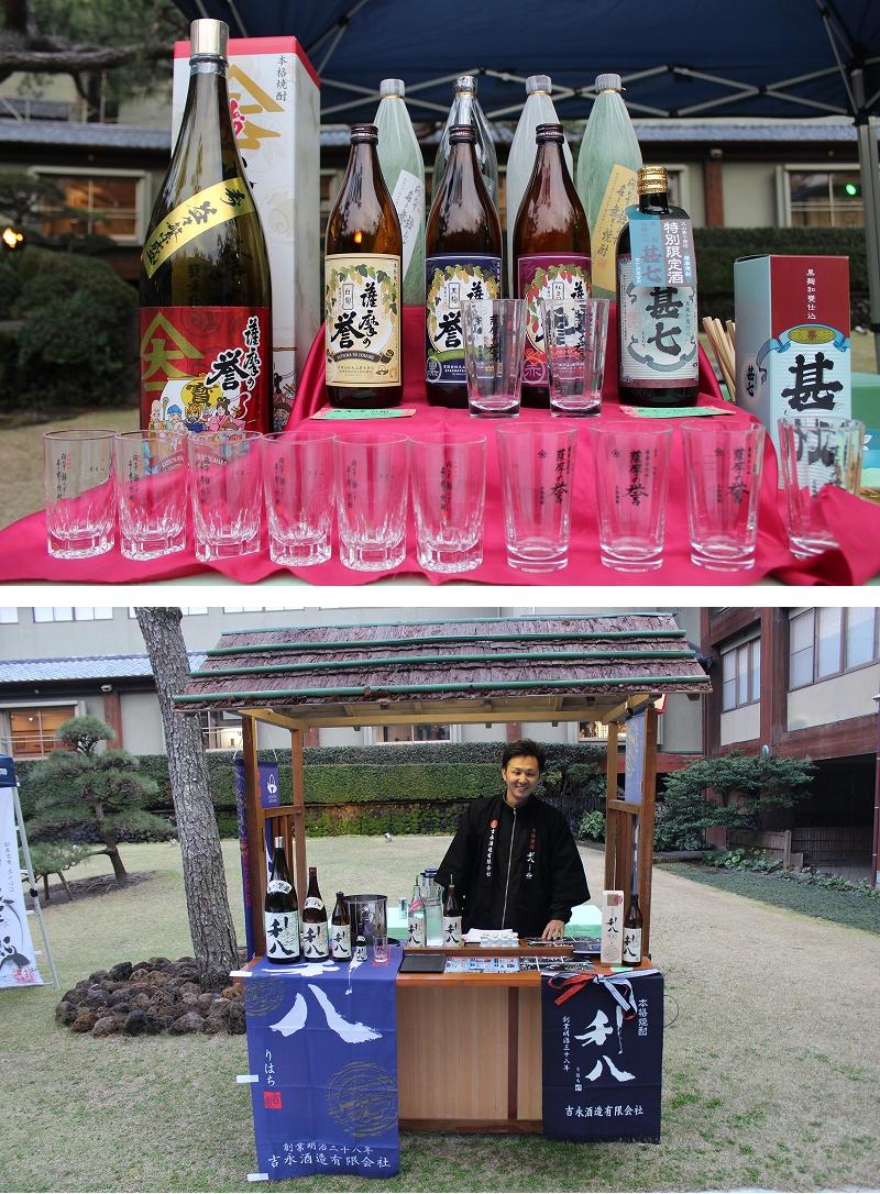 焼酎祭2017_3