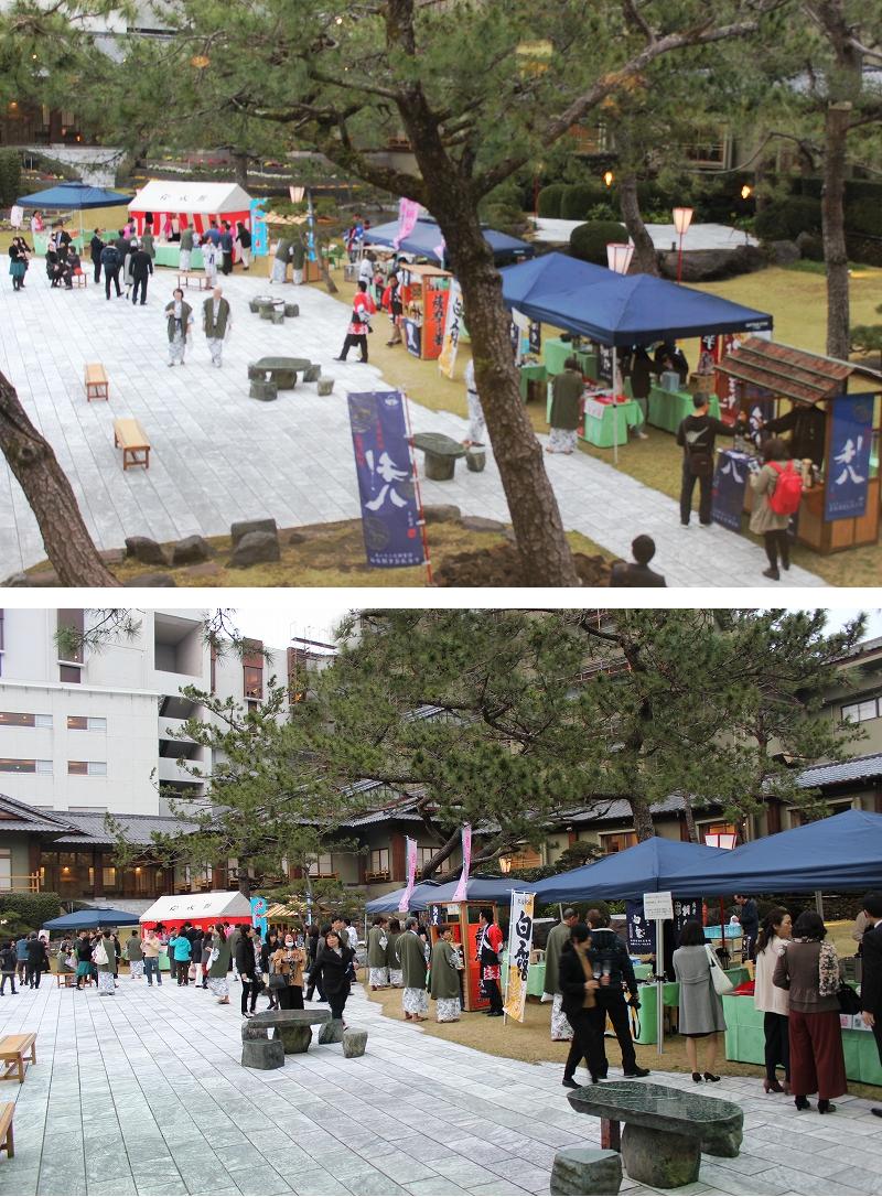 焼酎祭2017_7