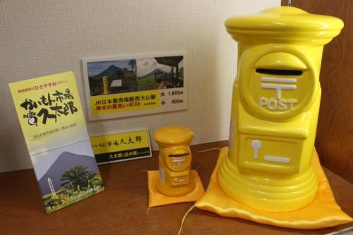 黄色いポスト売店