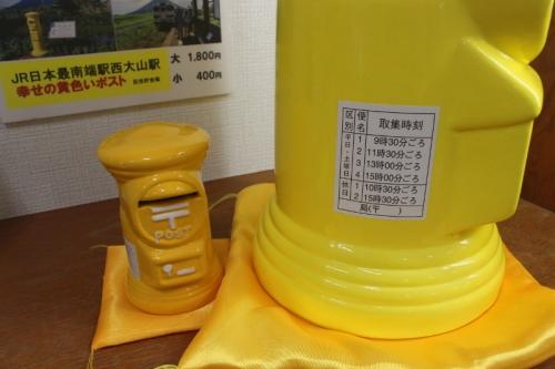 黄色いポスト売店2