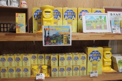 黄色いポスト久太郎1