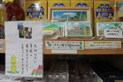 黄色いポスト久太郎4