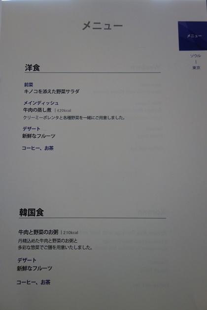 ICN12_20170417001138be5.jpg