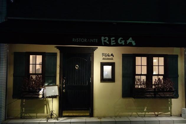 REGA1_2017041701034551c.jpg
