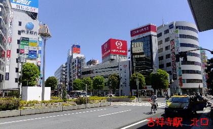 吉祥寺駅 北口