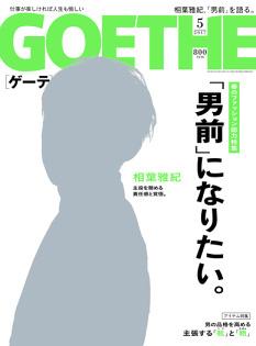 img_no201705_cover.jpg