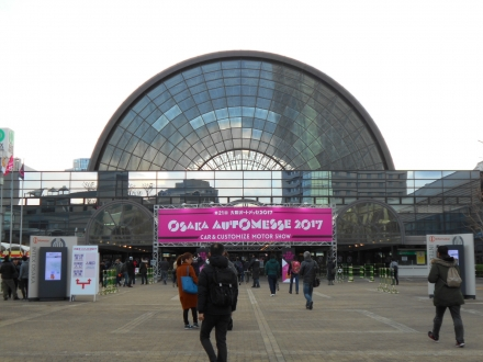 大阪オートメッセ2017へいってみる。
