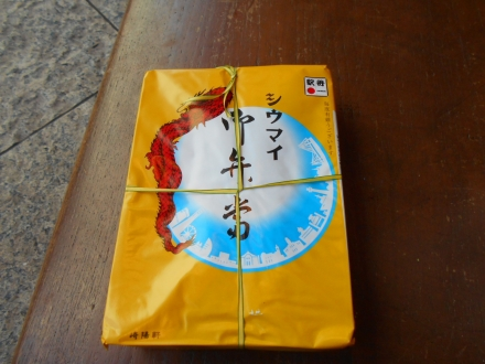 はんきゅー冬の東京遠征 神奈川を駆ける編