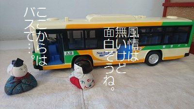 s-DSC_9833.jpg