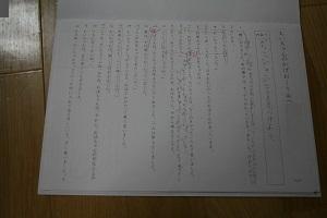 11_20170324051354529.jpg
