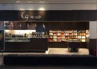 170222igcafe (1)