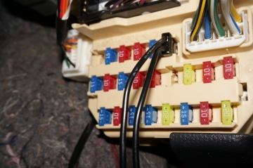 fuse box connected with additional socket