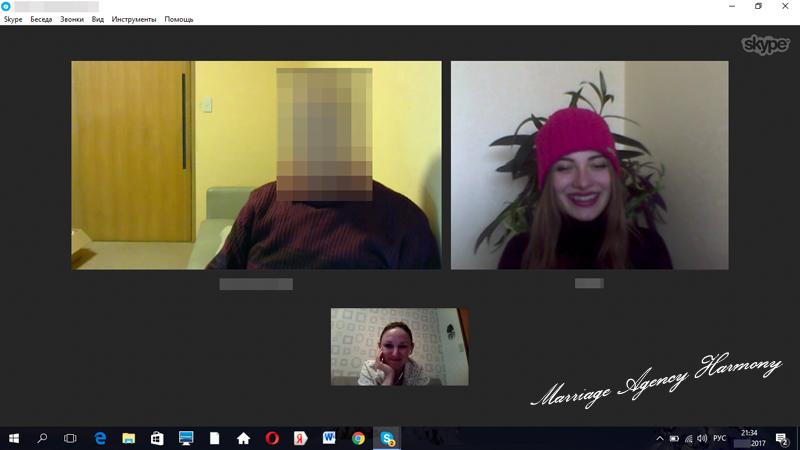 20170411_skype_meeting_1.jpg