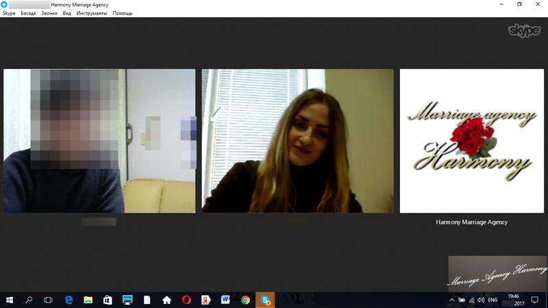 20170418_skype_meeting_2.jpg