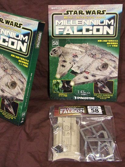 ファルコン058(2)