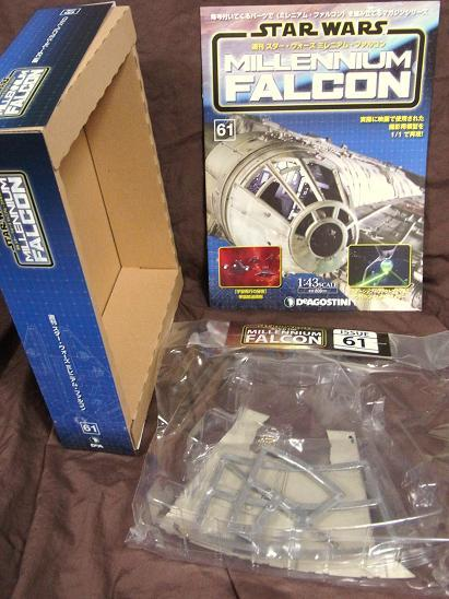 ファルコン061(2)