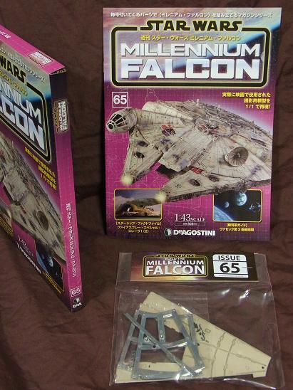 ファルコン065 (2)