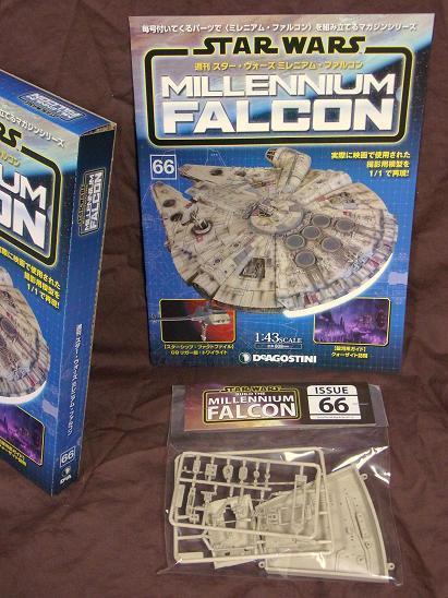 ファルコン066(2)