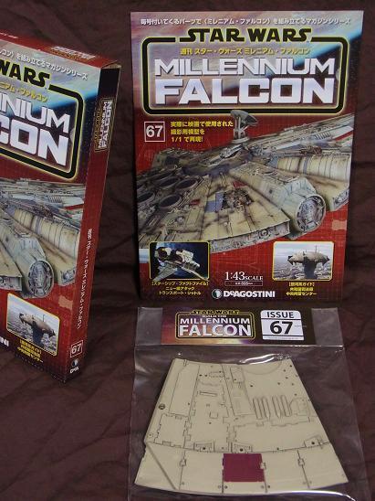ファルコン067(2)