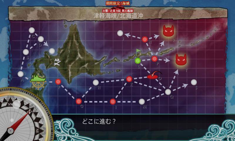 17春E-2マップ